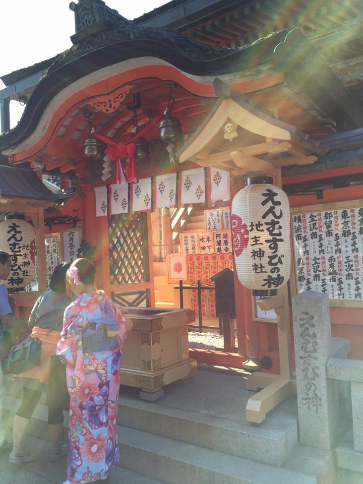 Kyoto_2015 (1)